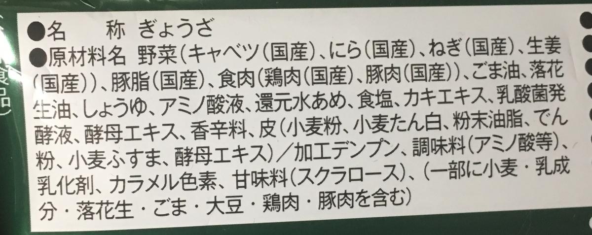 f:id:YOSHIO1010:20201015021831j:plain