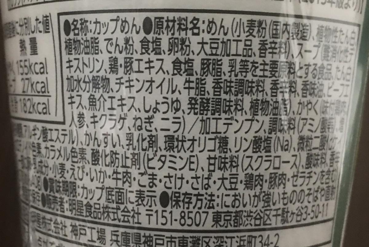 f:id:YOSHIO1010:20201029031747j:plain