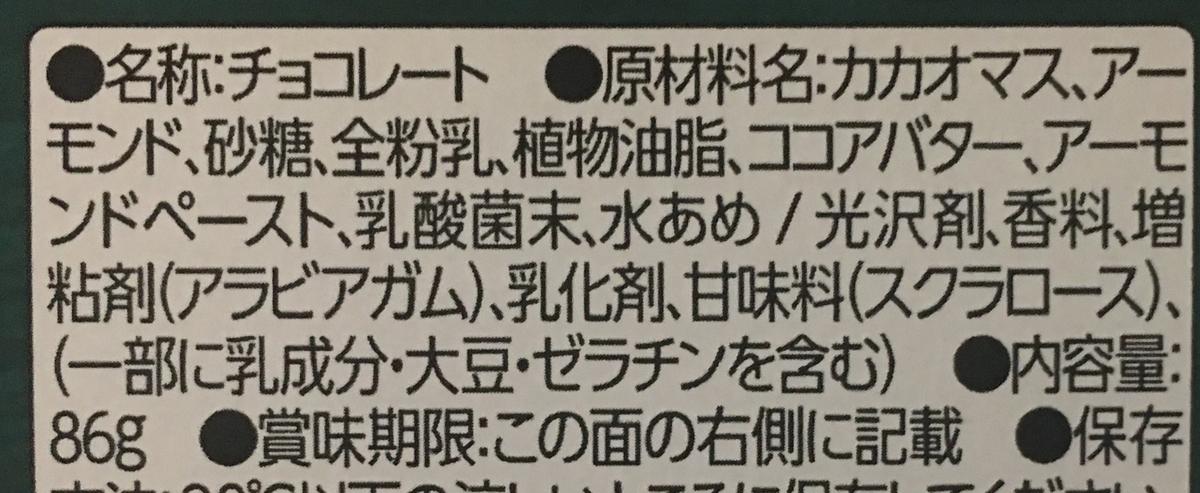 f:id:YOSHIO1010:20201104023504j:plain