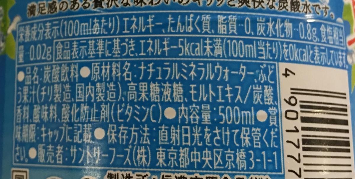f:id:YOSHIO1010:20201110033924j:plain