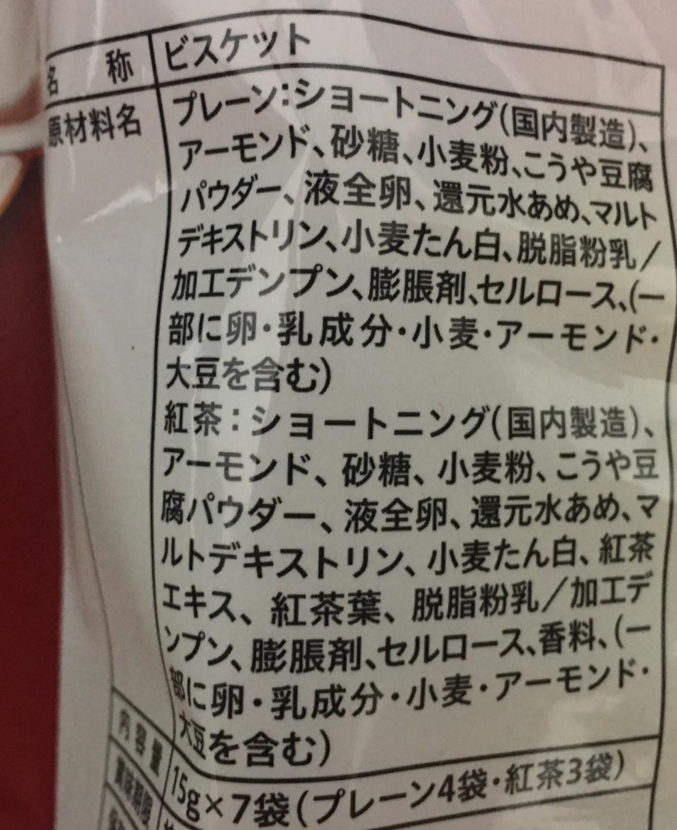 f:id:YOSHIO1010:20201114024204j:plain
