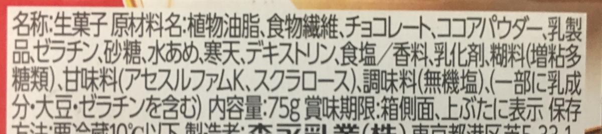 f:id:YOSHIO1010:20201115032235j:plain