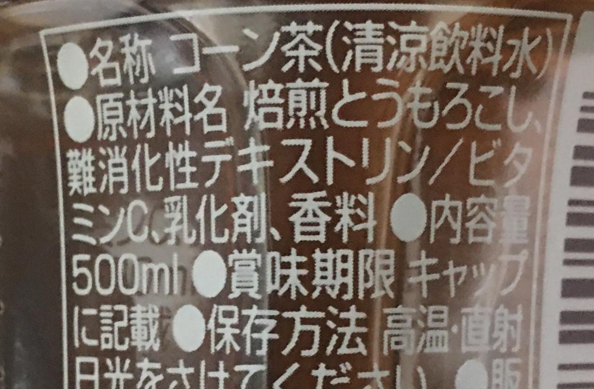 f:id:YOSHIO1010:20201119020403j:plain