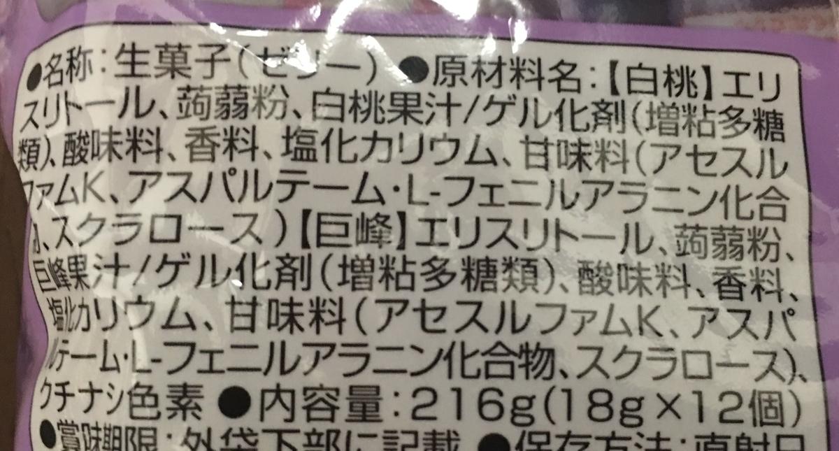 f:id:YOSHIO1010:20201123021158j:plain