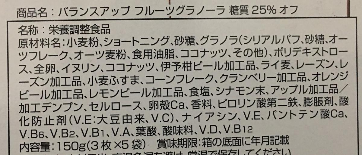 f:id:YOSHIO1010:20201126023600j:plain