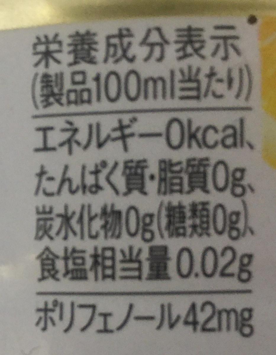 f:id:YOSHIO1010:20201127023054j:plain