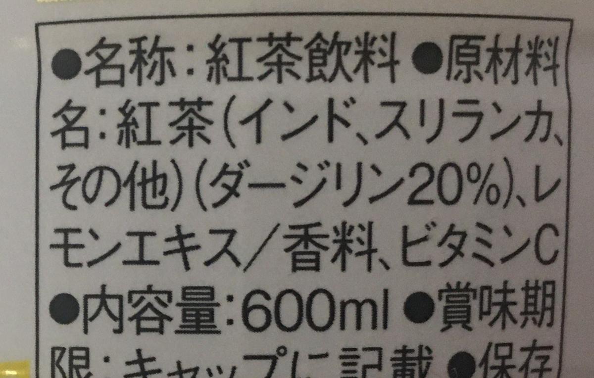 f:id:YOSHIO1010:20201127023207j:plain