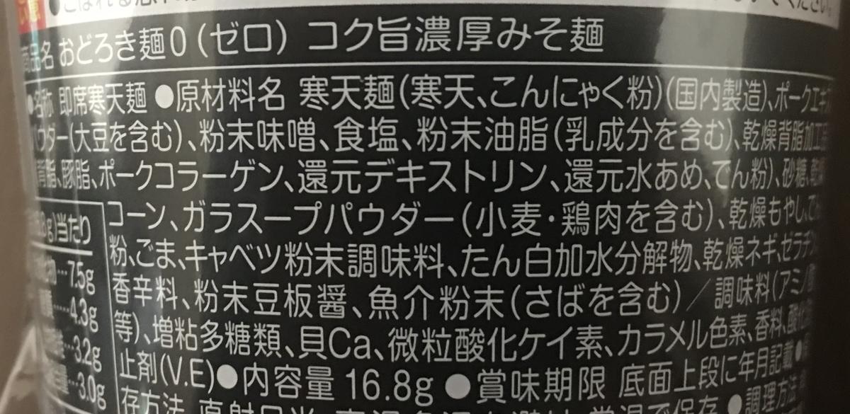 f:id:YOSHIO1010:20201130023941j:plain