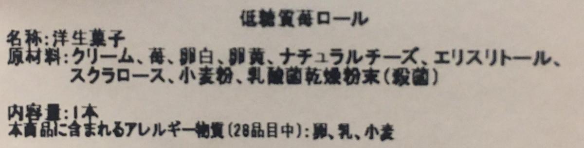 f:id:YOSHIO1010:20201204002718j:plain