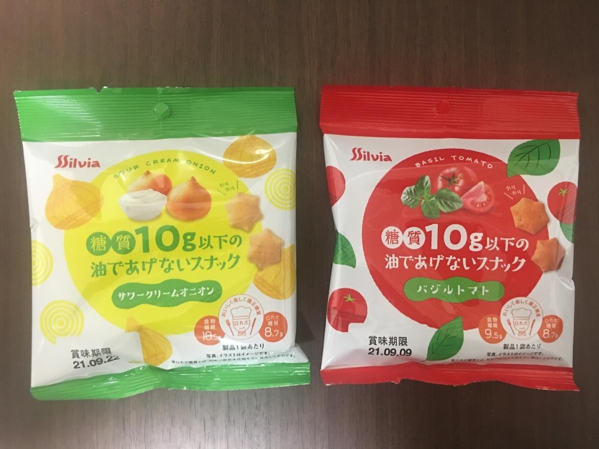 f:id:YOSHIO1010:20201207014601j:plain