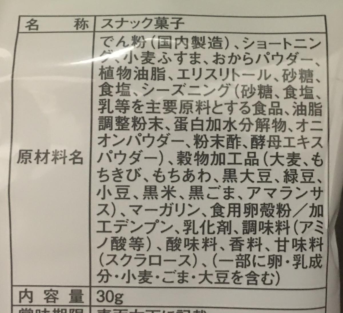 f:id:YOSHIO1010:20201207023839j:plain