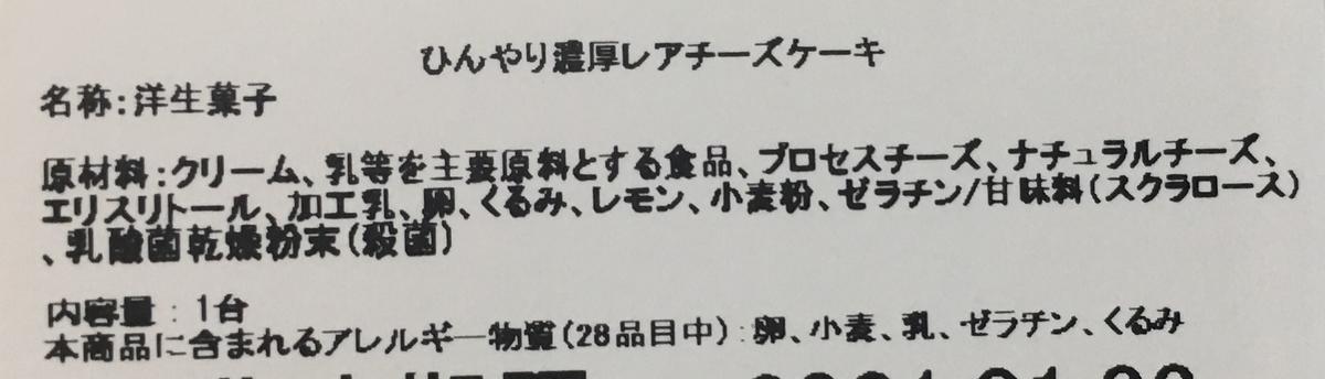 f:id:YOSHIO1010:20201209004557j:plain
