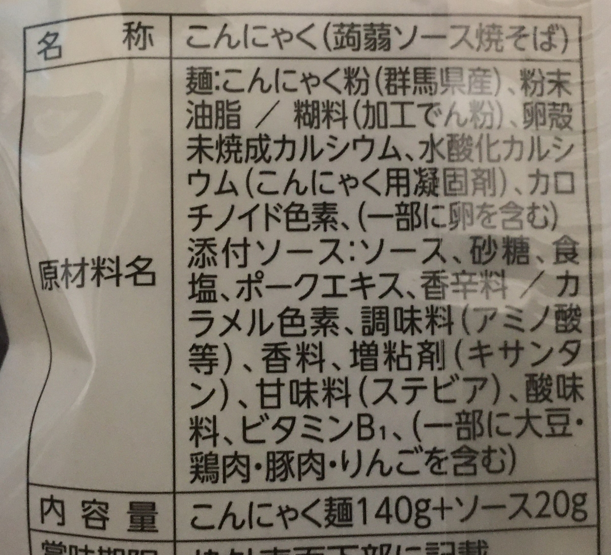 f:id:YOSHIO1010:20201214020338j:plain