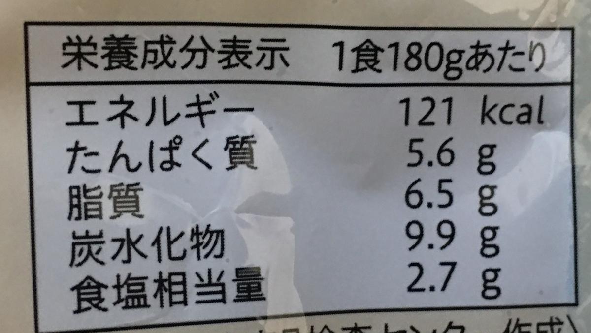 f:id:YOSHIO1010:20201217010709j:plain