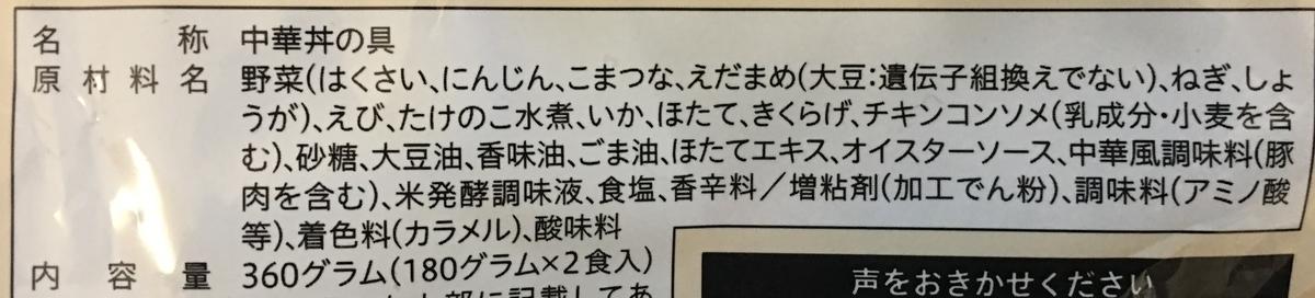 f:id:YOSHIO1010:20201217011113j:plain