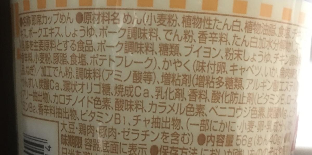 f:id:YOSHIO1010:20201223021855j:plain