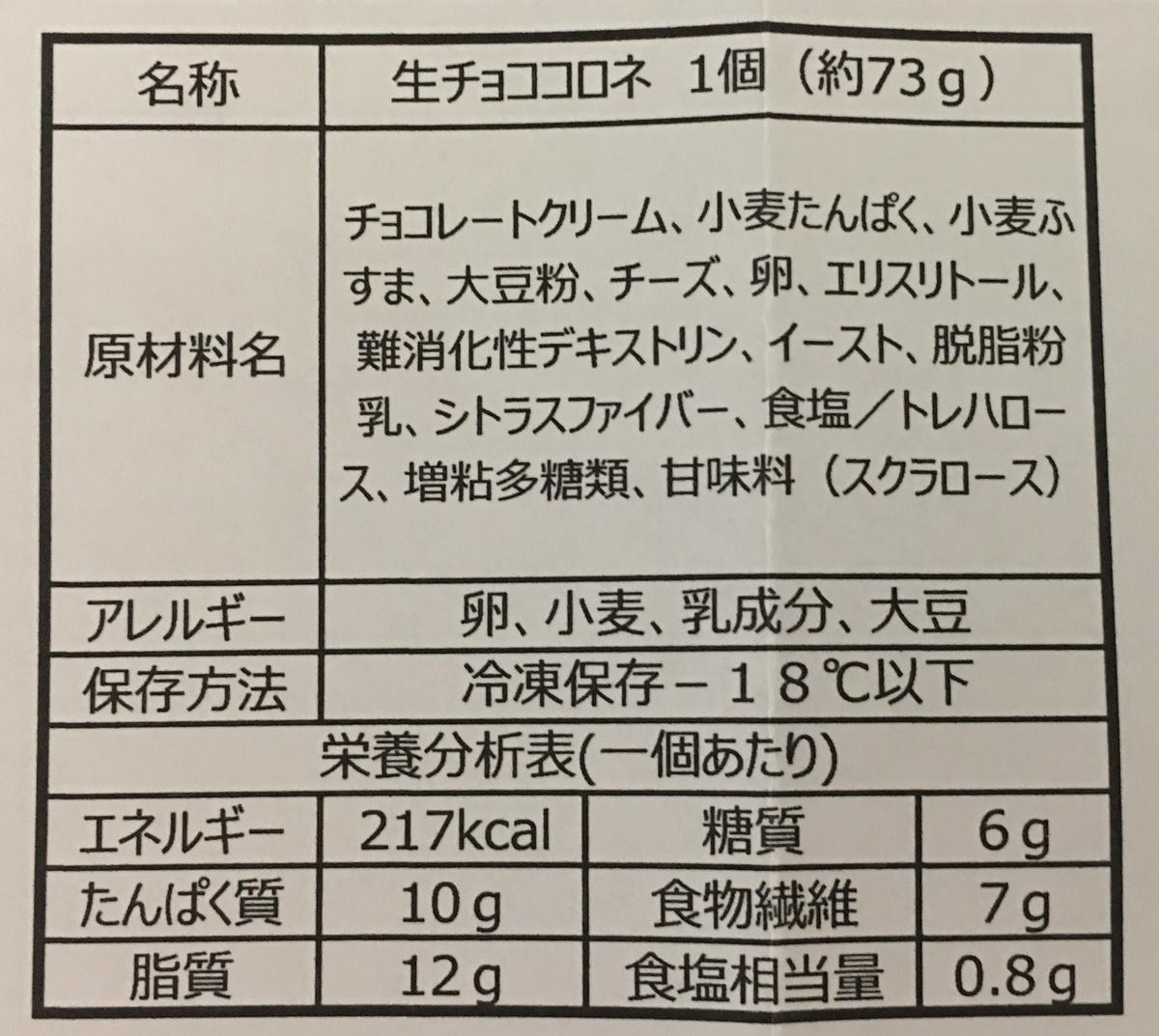 f:id:YOSHIO1010:20201224002740j:plain