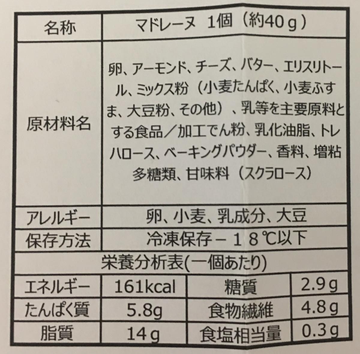 f:id:YOSHIO1010:20201228020435j:plain