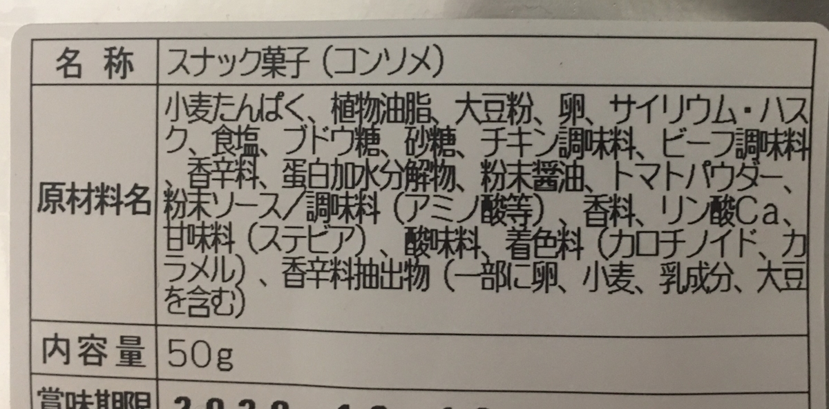 f:id:YOSHIO1010:20201228022644j:plain