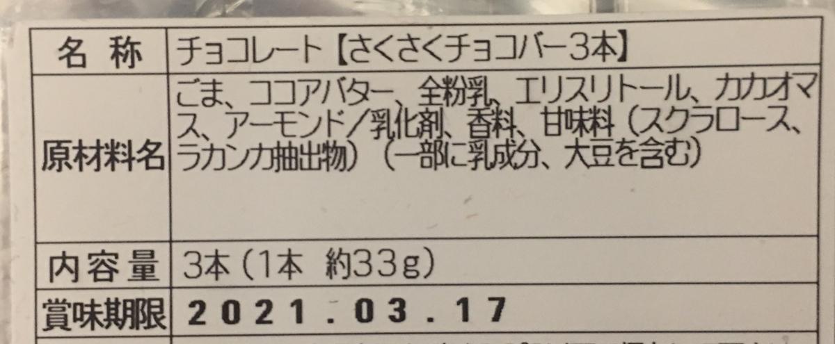 f:id:YOSHIO1010:20201228022955j:plain