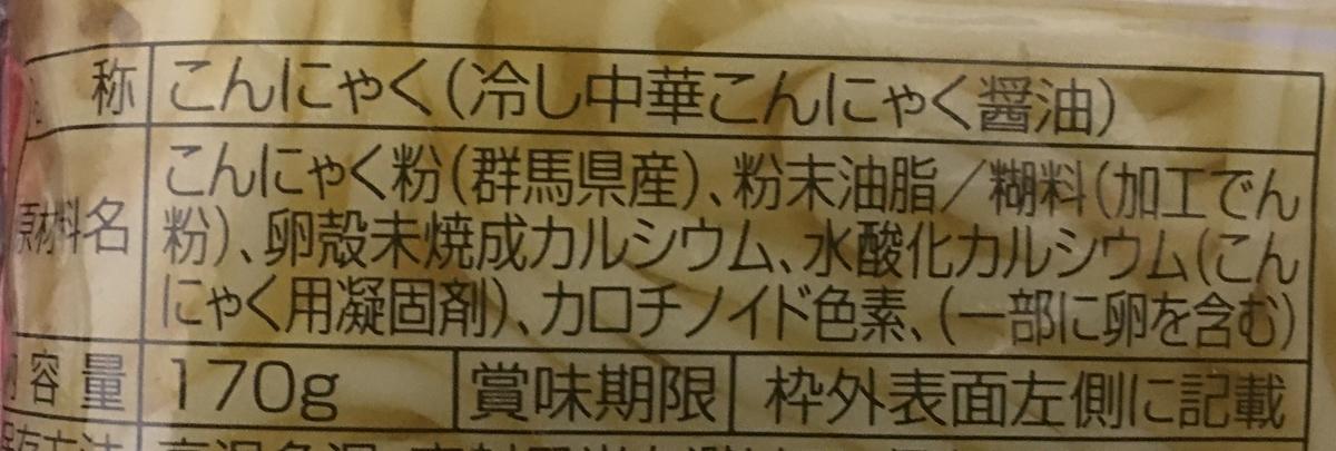 f:id:YOSHIO1010:20210115022754j:plain