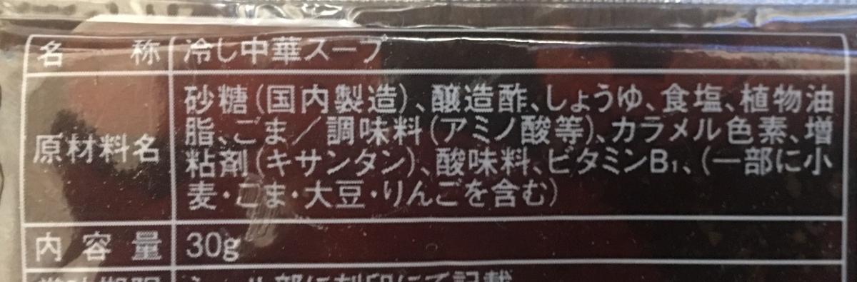 f:id:YOSHIO1010:20210115022925j:plain