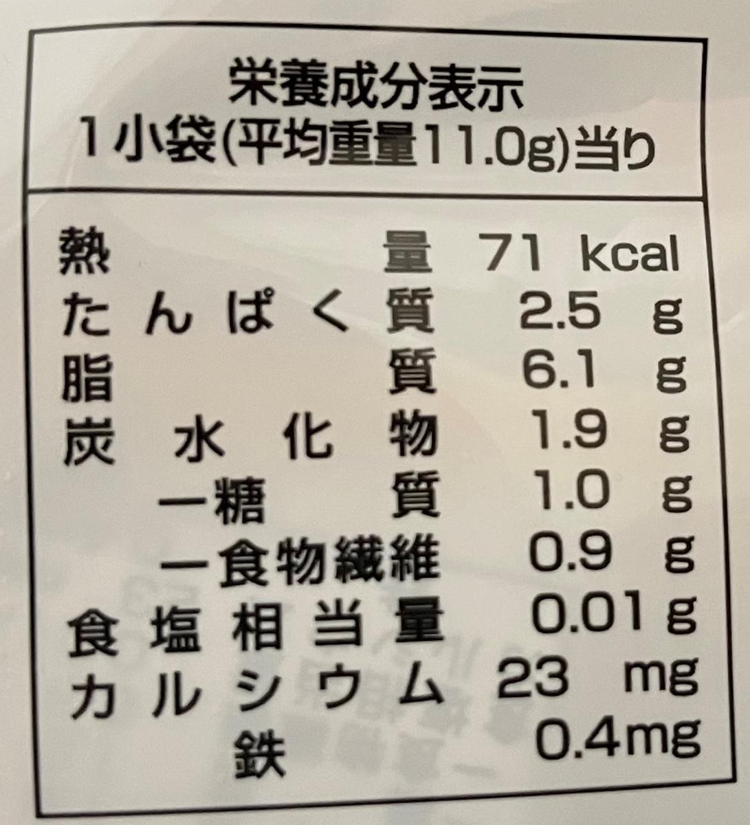 f:id:YOSHIO1010:20210121005458j:plain