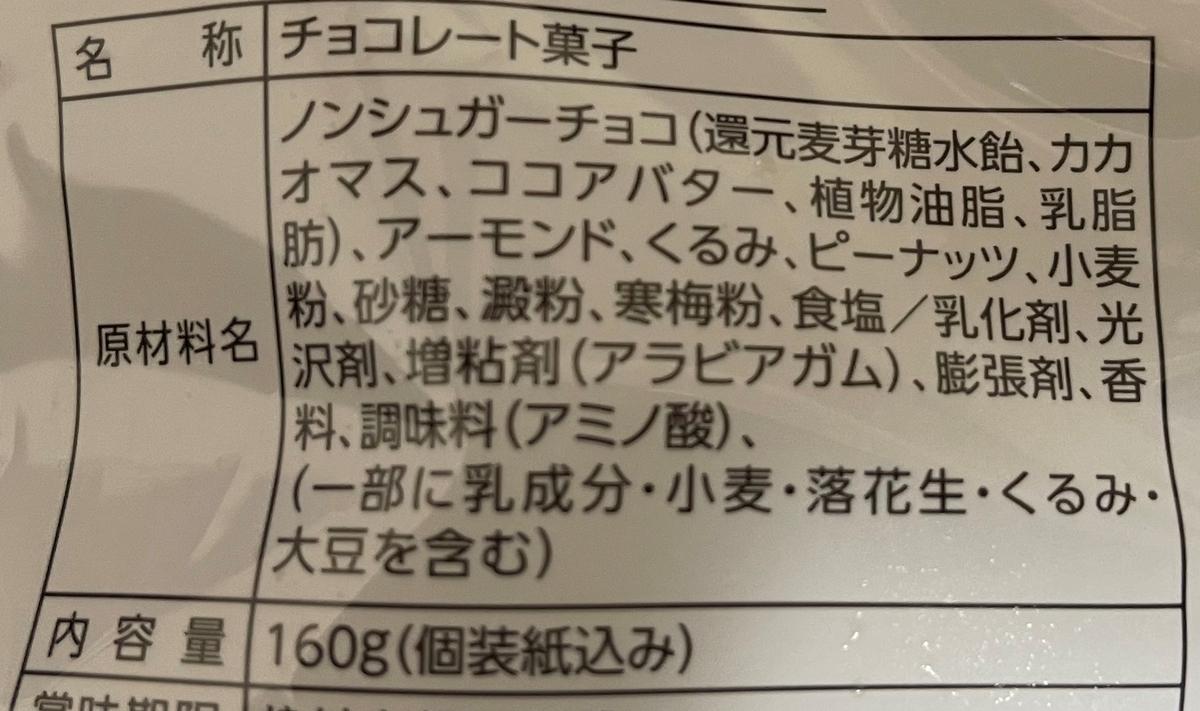 f:id:YOSHIO1010:20210121010523j:plain