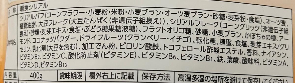 f:id:YOSHIO1010:20210129004834j:plain