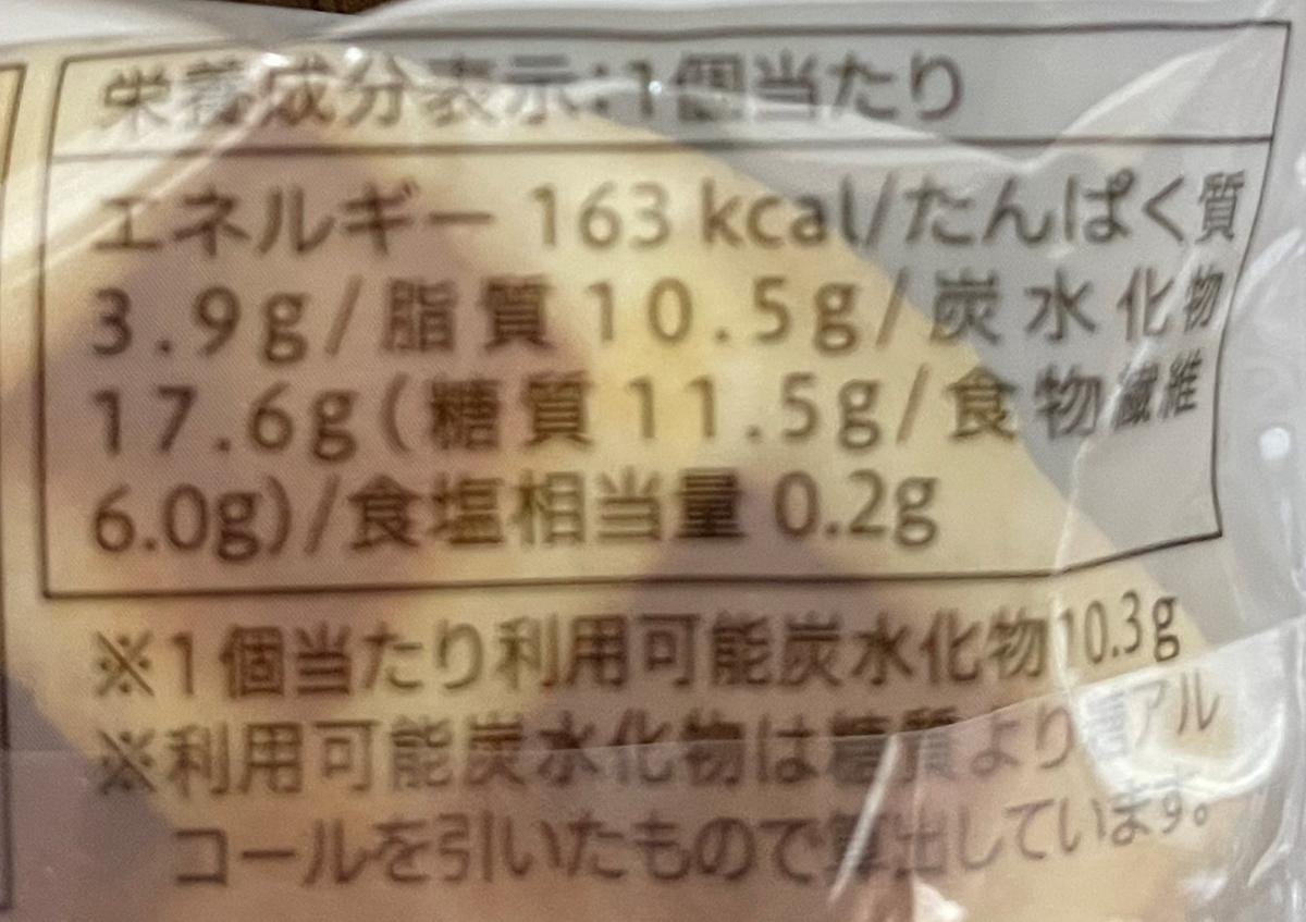 f:id:YOSHIO1010:20210204023240j:plain