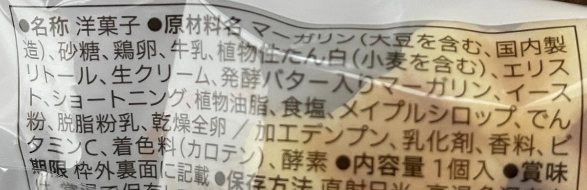 f:id:YOSHIO1010:20210204023602j:plain
