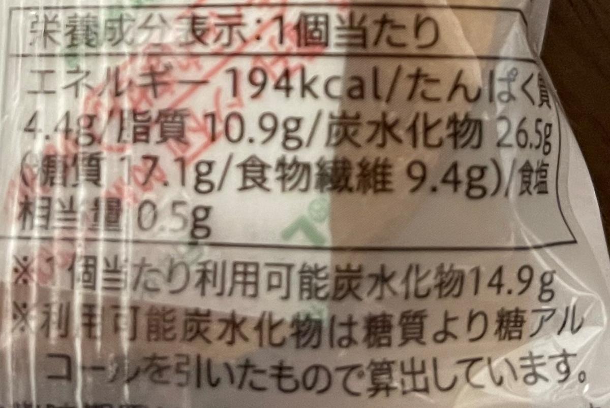 f:id:YOSHIO1010:20210204024429j:plain
