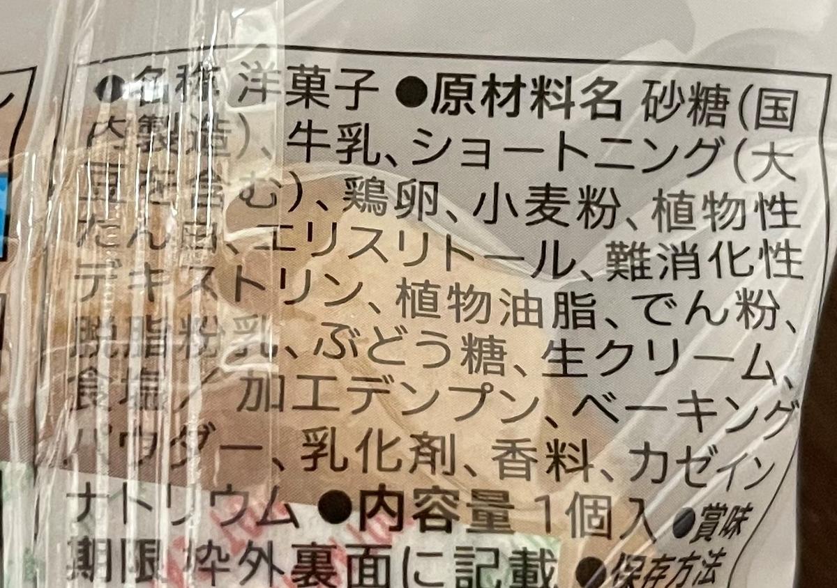 f:id:YOSHIO1010:20210204024646j:plain