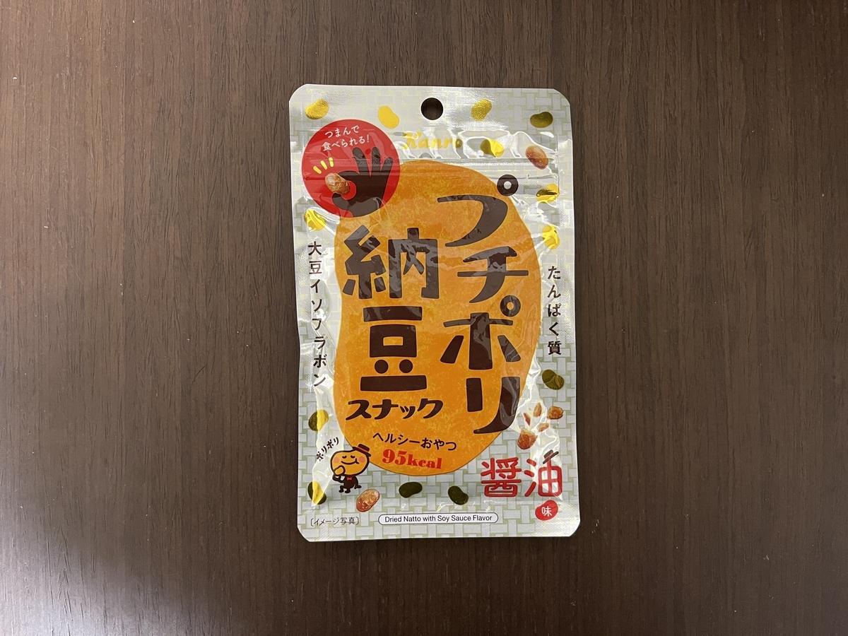 f:id:YOSHIO1010:20210207014255j:plain