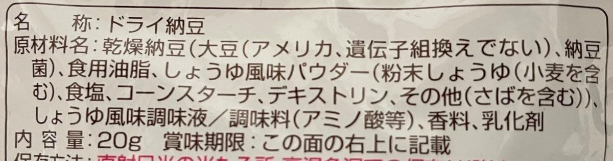 f:id:YOSHIO1010:20210207020122j:plain