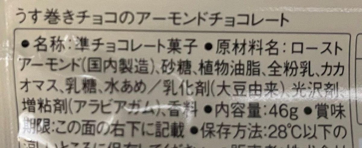 f:id:YOSHIO1010:20210209003246j:plain