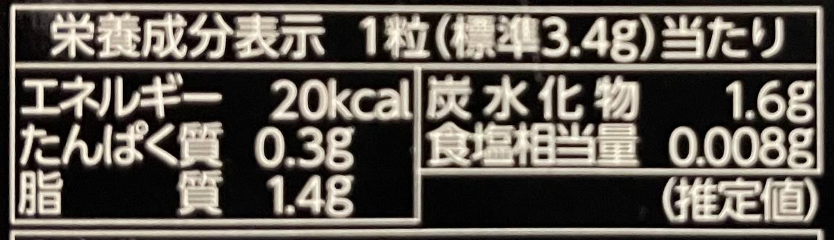 f:id:YOSHIO1010:20210211022331j:plain