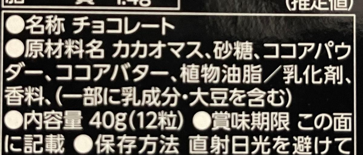 f:id:YOSHIO1010:20210211023512j:plain