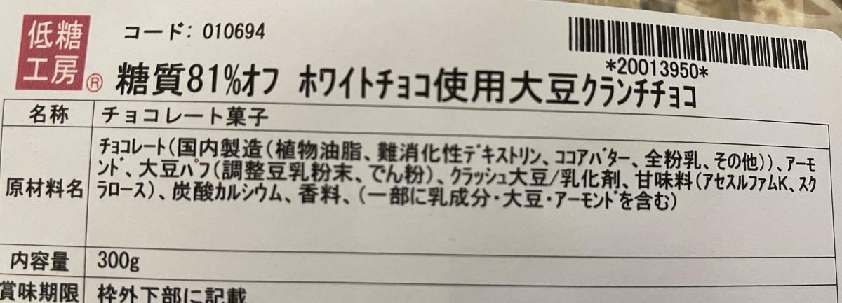 f:id:YOSHIO1010:20210223025410j:plain