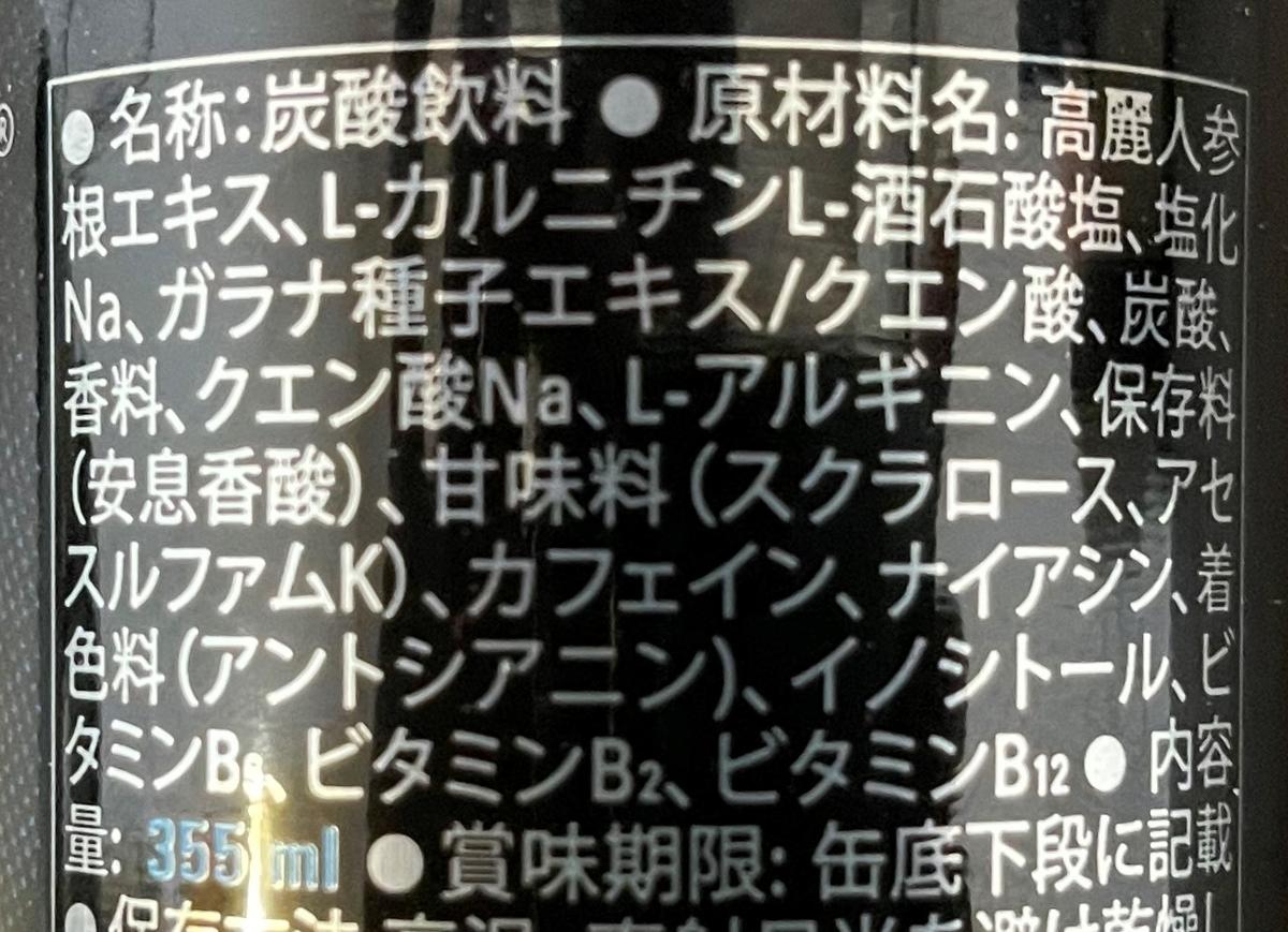 f:id:YOSHIO1010:20210226031539j:plain