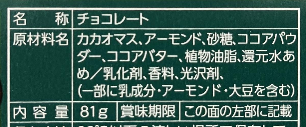 f:id:YOSHIO1010:20210305011103j:plain