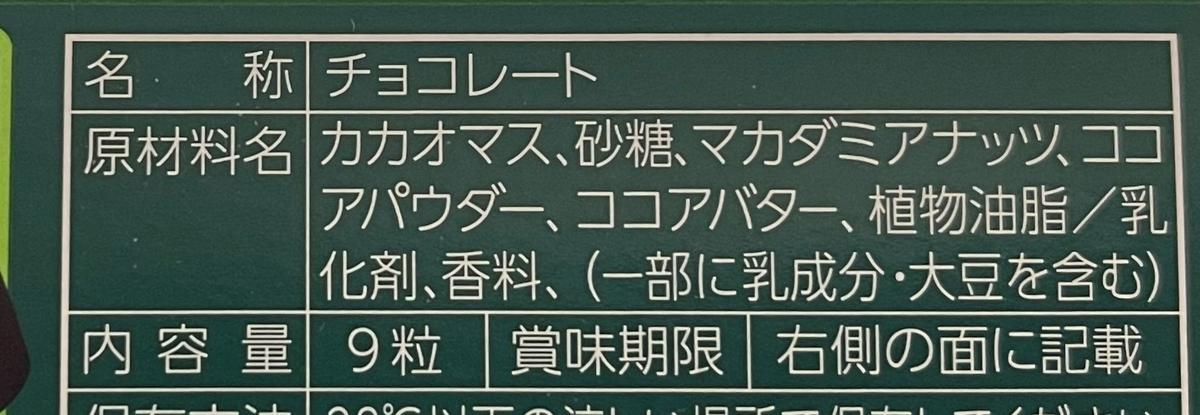 f:id:YOSHIO1010:20210305011749j:plain
