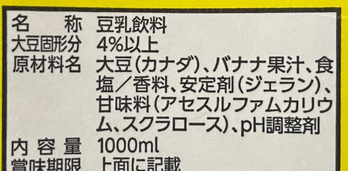 f:id:YOSHIO1010:20210310232518j:plain