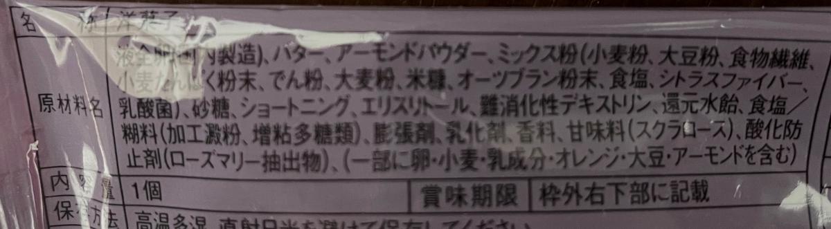 f:id:YOSHIO1010:20210517021707j:plain