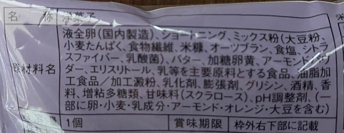 f:id:YOSHIO1010:20210517022526j:plain