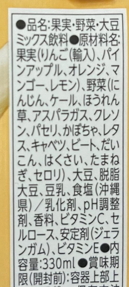 f:id:YOSHIO1010:20210518034436j:plain
