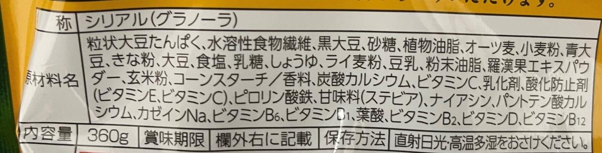f:id:YOSHIO1010:20210526020232j:plain