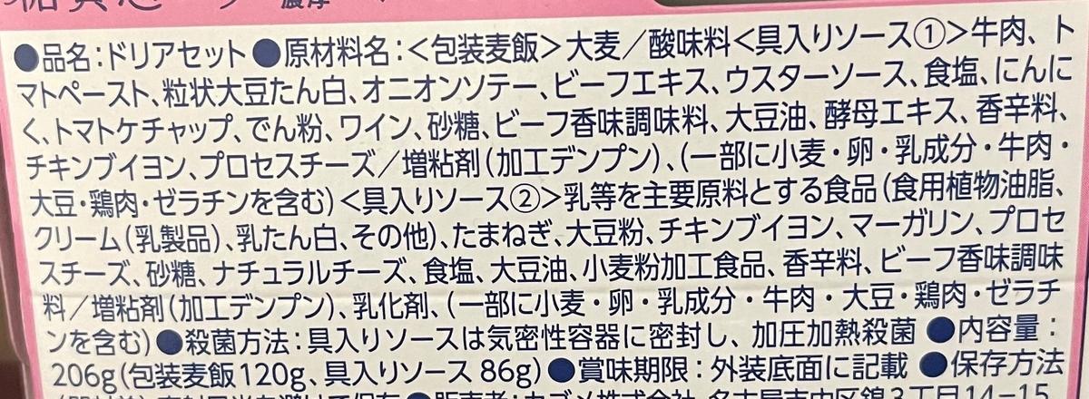 f:id:YOSHIO1010:20210529020919j:plain