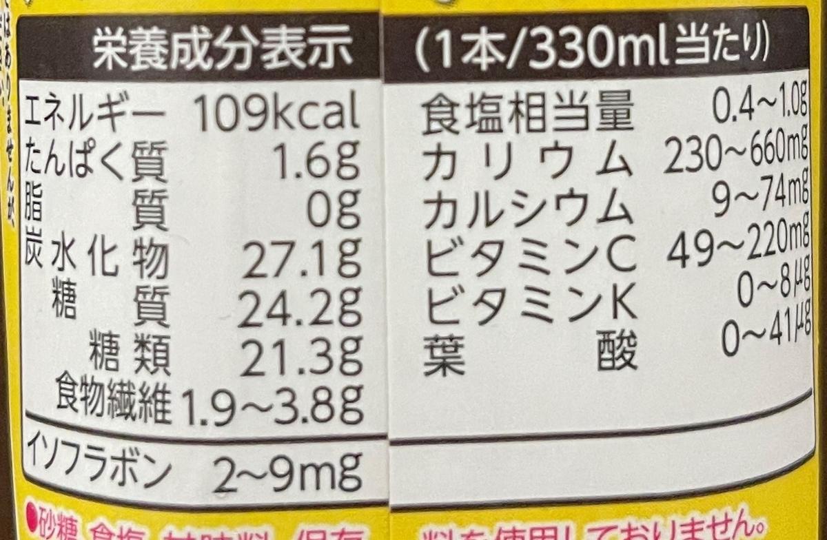 f:id:YOSHIO1010:20210609012221j:plain