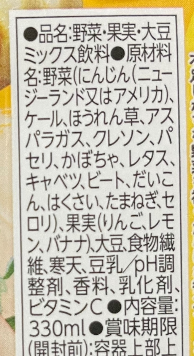 f:id:YOSHIO1010:20210609012244j:plain